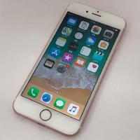モバイル市場★新品同様 UQ Mobile iPhone6S 128GB☆買取りました♪