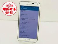 モバイル市場☆docomo GALAXY S5 SC-04F★〇判定☆シマリ―ホワイト★買取ました♪