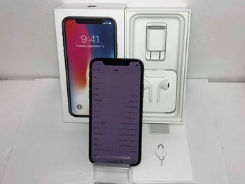 新品同様☆au iPhoneX 64GB★NQAX2J/A☆スペースグレイ★付属品未使用☆買い取りました♪