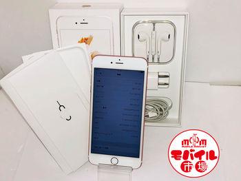 モバイル市場☆美品 docomo iPhone6S Plus 64GB★〇判定☆MKU92J/A★買取りました♪