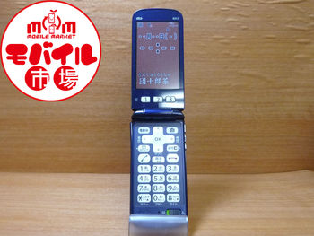 【モバイル市場】中古★au☆簡単ケータイ K012☆格安本体★携帯☆白ロム★入荷!
