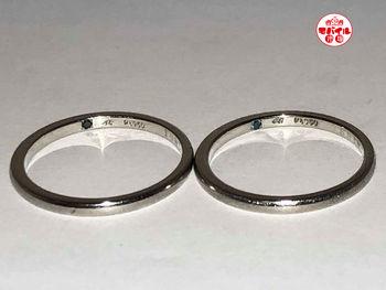 4℃☆Pt950★指輪(リング)☆2個セット★5.20g☆プラチナ★買取りました♪