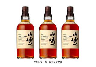 世界最高のジャパニーズウイスキーで学ぶ、ウイスキーの名付け方