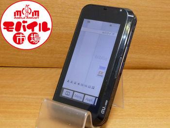 モバイル市場★中古★au☆biblio★TSY01★格安★白ロム☆入荷!