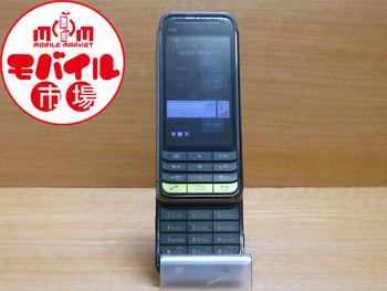 【モバイル市場】中古★au☆iida☆G9★SOX01☆格安★白ロム☆入荷