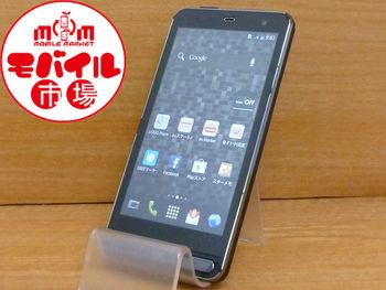 【モバイル市場】中古★au☆ARROWS Z ISW11F★白ロム☆入荷