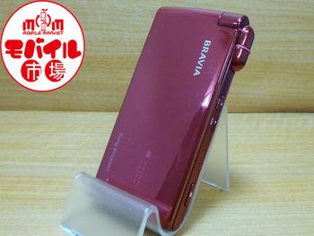 モバイル市場★美品☆au★BRAVIAPhone☆S005☆格安白ロム★入荷!