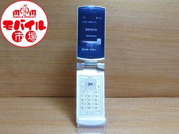 モバイル市場☆中古☆au★BRAVIAPhoneU1☆SOY02★白ロム☆入荷