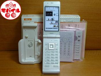 【モバイル市場】美品☆au★beskey☆HIY02☆中古★白ロム★入荷