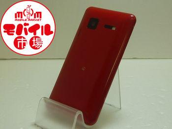 【モバイル市場】中古☆au★INFOBAR A01☆格安携帯★白ロム☆入荷!