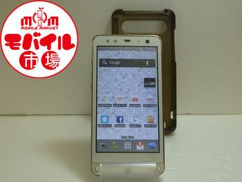 【モバイル市場】中古☆au★ARROWS Z☆ISW11F★格安☆白ロム☆入荷!