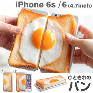 お揃いにしようよ!!ユニークなiPhone6S ケース