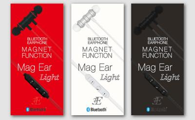 磁石をくっつけて持ち運べるイヤホン「3E Mag Ear Light」、税抜2760円のエントリー版
