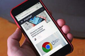 Google、iOS版Chromeのソースコード公開。コミュニティでの機能追加やテストで開発加速へ