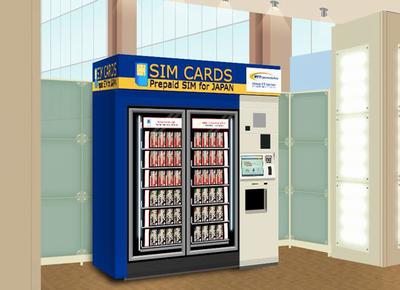 NTT Com、開通機能付きの外国人向けプリペイドSIM自販機