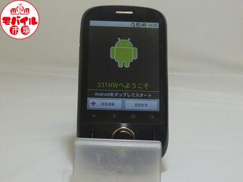 【モバイル市場】美品★Y!mobile★PocketWiFiS S31HW☆入荷!
