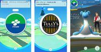伊藤園の自販機とタリーズ、「Pokémon GO」のポケストップやジムに