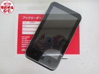 【モバイル市場】新品未使用◆docomo◇SH-07C◆ブックリーダー◇入荷!