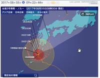 台風5号!