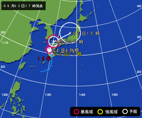 台風12号!