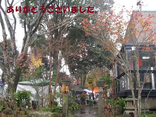 「お庭蚤の市in八木乃蔵」2日間ありがとうございました。