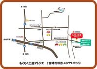 もくもく工房の場所(地図)