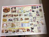 20日(水)~25(月)「日南山形屋MONOフェア」に出店します。