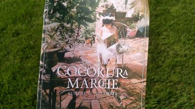 今年も「cocokura marche」に!本日説明会でした。