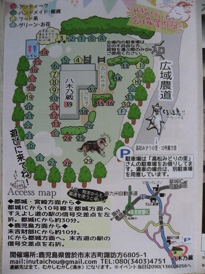 明日「お庭蚤の市in八木乃蔵」お待ちします。
