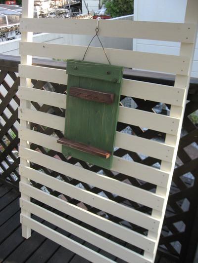 木工雑貨(壁掛け)お庭蚤の市 八木乃蔵へ持って行きます。