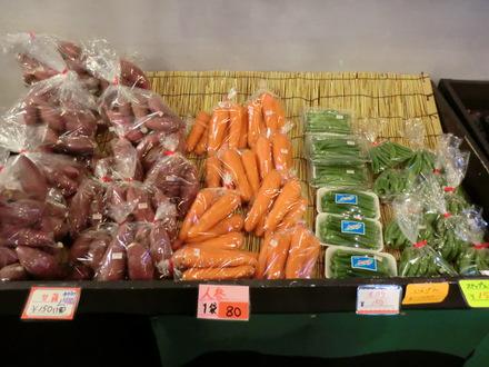 野菜入荷しました!