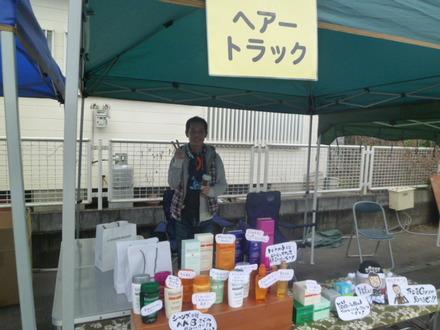 昨日の商人フェスタ☆