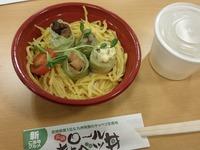 高鍋ロールキャベツ丼
