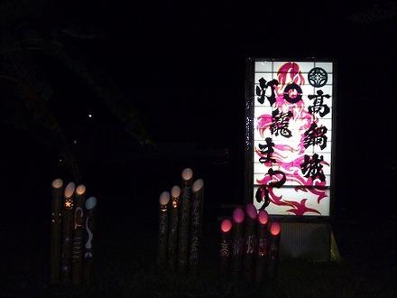 灯籠祭りPart1