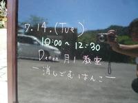 消しゴムはんこ教室(初!!)