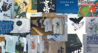 2010年度甲斐 誠のTシャツ十大ニュース!