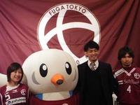 FUGA TOKYO の歩み展開催!IN 墨田区役所