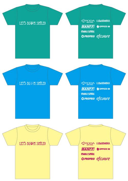 フットサルでチャリティイベント!チャリティTシャツ制作!