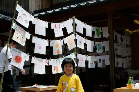 笑顔の展覧会 世界からの2000人のメッセージ開催!