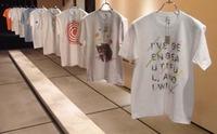 震災復興展『inori』が久米繊維プレスルームで開催!