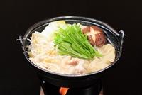 冬季限定餃子鍋はじめます