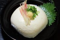 椎葉村のゆき肌豆腐