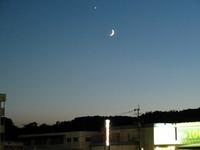夕焼けと三日月と一番星♪