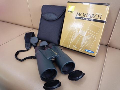モナーク 8.5×56D