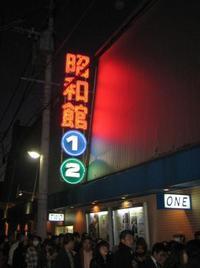 北九州市民映画祭