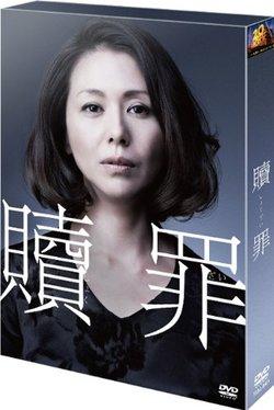 今年見たおもしろい映画2012(その1)