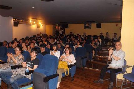 第18回宮崎映画祭final program 『贖罪』上映