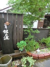 銀の波さんの「梅雨を楽しむ!」