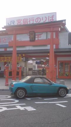 ビート 広島にて