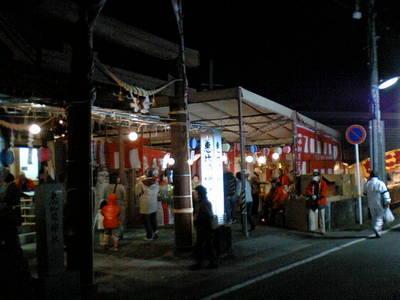 中村恵比寿神社